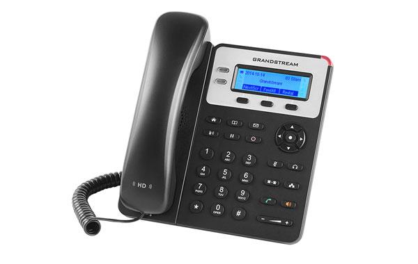 GXP1620/1625